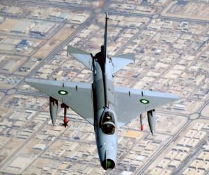 Pakistan Army Jet Crashes, Killing Instructor, Trainee Pilot