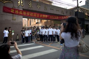 Gaokao in the Time of COVID-19