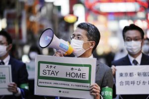 Japan's Surge in COVID-19 Infections Threatens To Derail Healthcare System