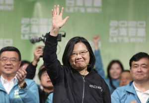 Tsai Ing-wen 2.0