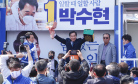COVID-19 Factor Powers South Korea's Ruling Party to Historic Victory