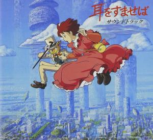 Yoshifumi Kondo, Studio Ghibli's Forgotten Master