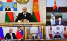 At Eurasian Economic Union E-Summit, Tokayev Finds His Voice