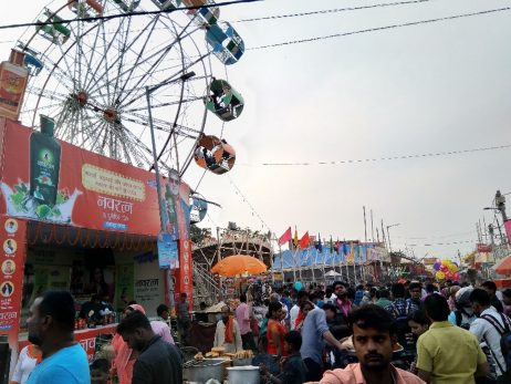 A Carnival on the City's Margins: The Sonepur Mela of Bihar