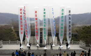 South Korean Government and North Korean Defectors Clash over Leaflets