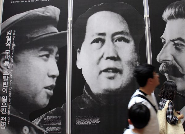thediplomat.com: 'The War to Resist America': How China Remembers the Korean War