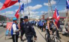 Economic Concerns High as Mongolia Holds National Elections