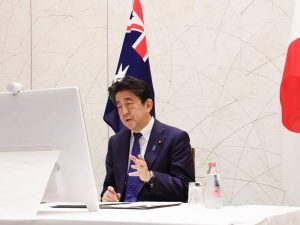 Amid the Pandemic, Australia and Japan Continue Their Strategic Convergence