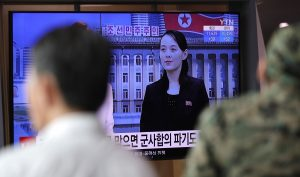 Deciphering News About North Korea