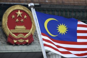 The China-Malaysia Digital Free Trade Zone: National Security Considerations