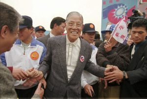 Former President Lee Teng-hui, Who Helped Birth Taiwan's Democracy, Dies
