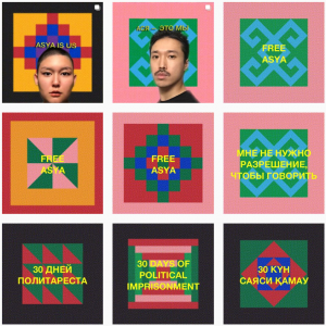 Protest Körpe: Quilting Together 'Real' and Digital Dissent in Kazakhstan
