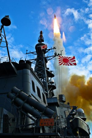 Explaining Japan's Policy Debate on Strike Capability