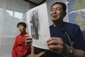 70 Years Later, Families of Koreans Forced Into Labor Are Desperate for Answers