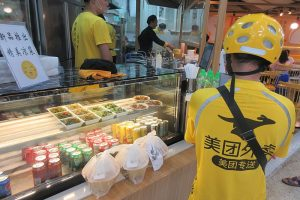 COVID-19 Exacerbates Chinese Restaurateurs' Gripes About Delivery Platform Fees