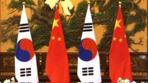 South Korea Seeks to Boost China Ties, With an Eye Toward North Korea