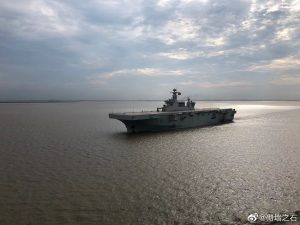 Whispers of 076, China's Drone Carrying Assault Carrier