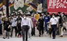 Japan Braces for Looming 'Second Wave' Amid Dramatic Spike in COVID-19 Cases