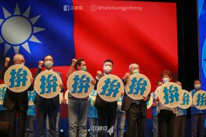 Can the KMT Reform – and Remain Relevant?