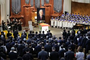 Lee Teng-hui's Memorial Service Provides Catalyst for Diplomatic Outreach to Taiwan