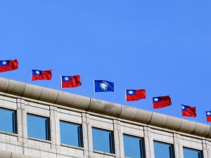 Taiwan's KMT May Have a Serious '1992 Consensus' Problem