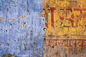 INDIA: Inspecting New Delhi's Initiative Acronyms