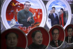 David Shambaugh on China's Political Personalities, From Mao to Xi