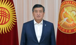Kyrgyz President Jeenbekov Offers Resignation
