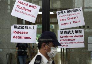 As Thailand Protests, Hong Kong Offers Solidarity