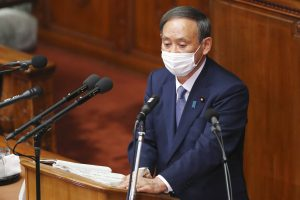 Prime Minister Suga Says Japan to Go Carbon-Free by 2050