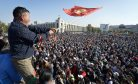 Trouble in Kyrgyzstan: Assessing the October 2020 Crisis