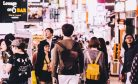 What Influences South Korean Perceptions on Immigration?