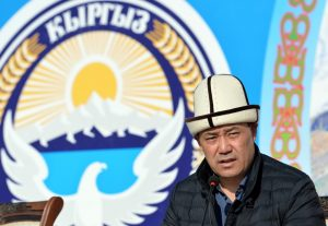 What's in Kyrgyzstan's Proposed 'Khanstitution'?