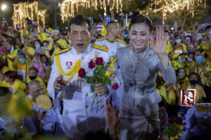 """""""We Are the Destiny You Cannot Avoid"""": Thailand's Prospects for Political Change"""