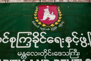 Myanmar's NLD Draws More Criticisms Ahead of National Poll