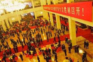China's Fifth Plenum: Old Goals and Shifting Priorities