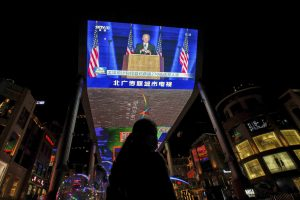 What Do Chinese People Think of the US Election?