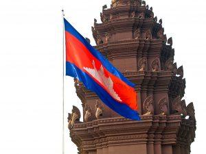 Joe Biden's Cambodian Sideshow