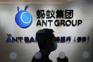 The Ant Group Incident Reveals the Fragile Future of Innovation in China