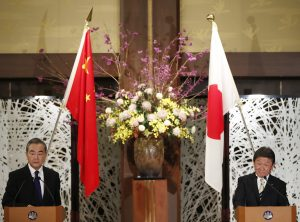China's Foreign Minister Arrives in Japan, Hoping to Keep Relations Steady