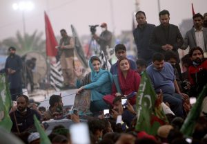 Pakistan's Opposition Holds Rally in Multan Day After Arrests
