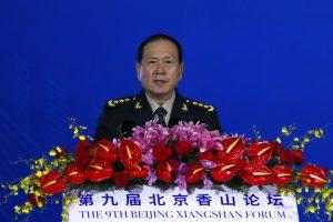 China's Defense Minister Visits Pakistan