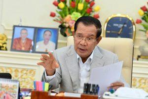 Cambodia's COVID-19 Vaccine Boondoggle