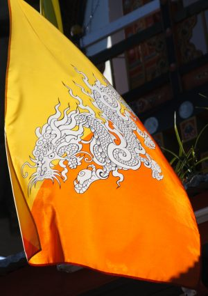 Bhutan: India First, But Not India Alone?