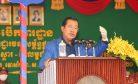 Cambodia Vaccine Push Offers Window Into Elite Networks