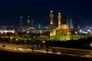 Indonesia's Ties With Bahrain Slowly Gather Steam