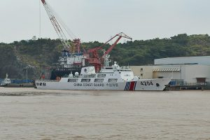 China's Coast Guard Law: Destabilizing or Reassuring?