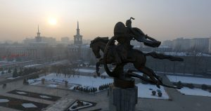 Lack of Transparency Marks Kyrgyzstan's Constitutional Reform Quest