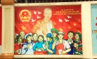 Vietnam's 13th Congress: Institutional Resilience or Institutional Decay?
