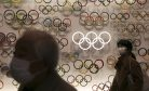 Japan's Olympic Dreams Remain Hostage to COVID-19 Uncertainty